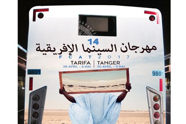 حافلات النقل الحضري بمدينة طنجة تتزين بملصق الطبعة الرابعة عشر لمهرجان السينما الافريقية