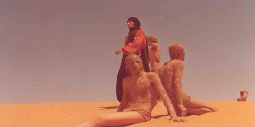 AL-MANABE' AL-ARBA'A