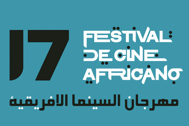 Postponement of the 17th edition of the African film Festival of Tarifa-Tánger-FCAT