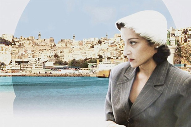 Martes de Cine – Ciclo online 'Marruecos-España: Miradas comunes'